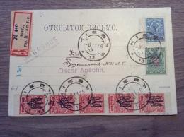Ukraine 1918, C.p Recommandé ! Kiev Affr. TRIDENT, Sig. KOBYLANSKI BPP (Brief, Cover, Lettre, Russie, Russia, Russland)