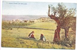 CANA-of Galilee-JUDAICA  Did Not Travel - Judaisme