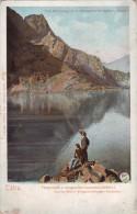 Slovakia,Tatra Non Mailed UPU Postcard Aprox.1900: Tengerszem Lake, Menguszfalva Peak,mountaineers - Slovacchia