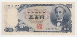 Japan 500 Yen 1969 AXF P 95b  95 B - Japan