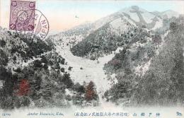 "Japan, ANCHOR MONWAIN, KOBE, Original Karte Gelaufen 1913, Vorderseitig Frankiert, Stempel ""Kobe 20.4.13 Japan"" - Kobe"