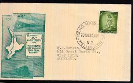 C0269 NEW ZEALAND 1958,  50th Anniv North Island Main Trunk Railway - Lettres & Documents