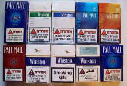 Empty Tobacco Boxes - 10 Items #0852. - Empty Tobacco Boxes