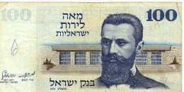 Israel 100 Lirot P 41 1973 Vf See Scan - Israele