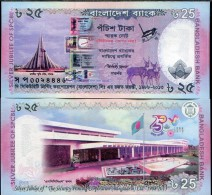 BANGLADESH : LIMITED ISSUE 2013,COMMEMORATIVE BANKNOTE 25 TAKA Unc - Bangladesh