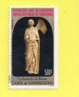 """REPUBLIQUE UNIE  DU CAMEROUN    """""""" 500 F.  """"""""  L'ANGE DE LA PROVOCATION ,,CATHEDRALE DE REIMS  ,, TBE - Cameroun (1960-...)"""
