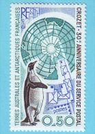 TAAF TERRES AUSTRALES ET ANTARCTIQUES FRANCAISES PINGOUIN UPU 1974 / MNH** / BJ 845 - Unused Stamps