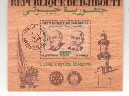 DJIBOUTI . TIMBRE IMPRIME SUR FEUILLE DE BOIS -  RARE -- BLOC N° 6 - Djibouti (1977-...)
