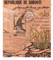 DJIBOUTI . BLOC  DE  TIMBRE  IMPRIME SUR FEUILLE DE BOIS -  RARE - Djibouti (1977-...)