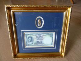 Thailand, 1 Baht Im Rahmen ( With Frame ), Pick 74d, Sign. 41, 1958 ! - Thailand