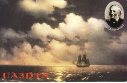 Amateur Radio QSL Card Russia UA3DTS Elektrostal Moscow Zherebeov Sailing Ship - Radio Amateur