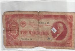 Billets - B960 -  URSS  - Billet  3 Roubles 1937 ( Type, Nature, Valeur, état... Voir 2 Scans) - Andere