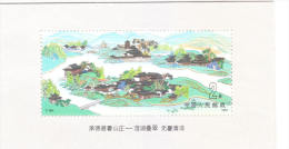 PRC China 1991 Changde Mountain Resort S/S MNH - 1949 - ... People's Republic