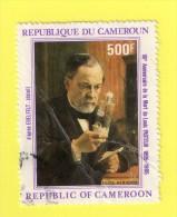 """REPUBLIQUE  DU CAMEROUN """"""""  500 F. """"""""90éme ANNIVERSAIRE DE LA MORT DE LOUIS PASTEUR - Cameroon (1960-...)"""