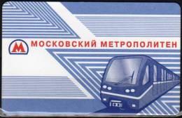 Russia 2011 Metro De Moscou Not More In Use - U-Bahn