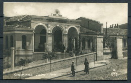 Turkey Constantinople Sublime - Porte Real Photo Postcard - Turkey