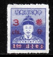 ROC 1070    * - 1945-... Republic Of China