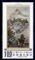 ROC 1688    ** - 1945-... Republic Of China
