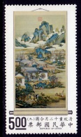 ROC 1690    ** - 1945-... Republic Of China