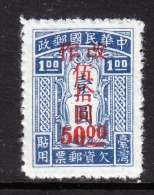 Taiwan  J 6   * - 1888 Province Chinoise