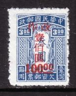 Taiwan  J 7   * - 1888 Chinese Province