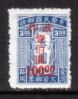 Taiwan  J 7   * - 1888 Province Chinoise