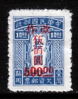 Taiwan  J 9   * - 1888 Provincia China
