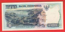 INDONESIA -  1000 Rupias 1992 (99) SC  P-129 - Indonesia