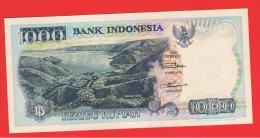 INDONESIA -  1000 Rupias 1992 (94) SC  P-129 - Indonesia