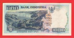 INDONESIA -  1000 Rupias 1992 (2000)    P-129 - Indonesia