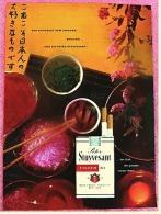 Reklame Werbeanzeige  -  Styvesant Zigaretten  -  Das Schmeckt Dem Japaner  -  Von 1965 - Raucherutensilien (ausser Tabak)