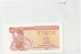 Billets - B918 -  Ukraine    - Billet  1 1991    - Etat Neuf  ( Type, Nature, Valeur, état... Voir 2 Scans) - Ukraine