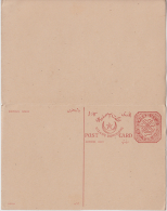 Hyderabad India  6 Pies Reply Pair  Unsevered  Post Card  #  49441  Inde Indien - Hyderabad