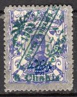 Persia Iran 1903 RARE 8 Chahis On 5 Kran Mint Mi 207b GREEN & BLUE (Ir11) - Iran