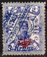 Persia Iran 1903 RARE 3 Krans On 5 Kran Mint Mi 209a BLUE & RED (Ir12) - Iran