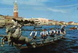 Venezia - Régate Historique - Bissona Cavalli - Philatéliste : Timbre Non Oblitéré T. Mele Trieste - 150 L - Altri