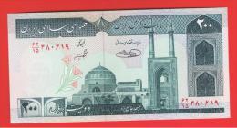 IRAN - 200 Rials ND  SC   P-136 - Irán