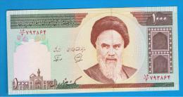 IRAN -  1000 Rials SC  ND  P-143  # Ver Firmas # - Irán