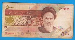 IRAN -  5000 Rials Circulado  ND  P-143 - Irán