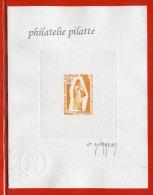 MAURITANIE N°289 EPREUVE D´ARTISTE COSTUME COULEUR EN OCRE - Mauretanien (1960-...)