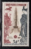 St Pierre & Miquelon MNH Scott #C45 34fr Geisha, Rocket, Emblem - EXPO ´70 Tokyo - 1970 – Osaka (Japon)