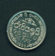 SRI LANKA - 1996 1r Circ. - Sri Lanka