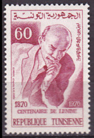 Timbre Neuf ** N° 685(Yvert) Tunisie 1970 - Lénine - Tunisia (1956-...)