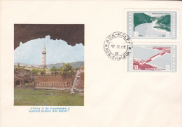 LAST DAY OF THE POSTAL UNIT OF ADA KALEH, 1968,ROMANIA - Autres