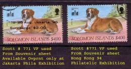 Solomon Islands Scott  771 W/wo Overprint Used VF - Solomon Islands (1978-...)