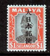 JAPANESE  OCCUP. Selangor  N 40   * - Ocupacion Japonesa