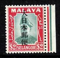 JAPANESE  OCCUP.  Selangor  N 41   * - Ocupacion Japonesa