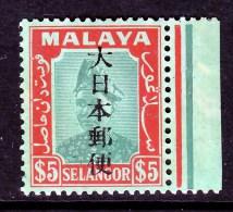 JAPANESE  OCCUP. Selangor  N 42   * - Japanse Bezetting