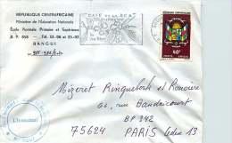 1974  Lettre Avion Pour La France  Armoiries   Oblitération «café De La RCA - Un Stimulant - Un Vrai Régal» - Central African Republic