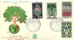 1960  Congrès Mondial Des Forêts  FDC - Tunisie (1956-...)